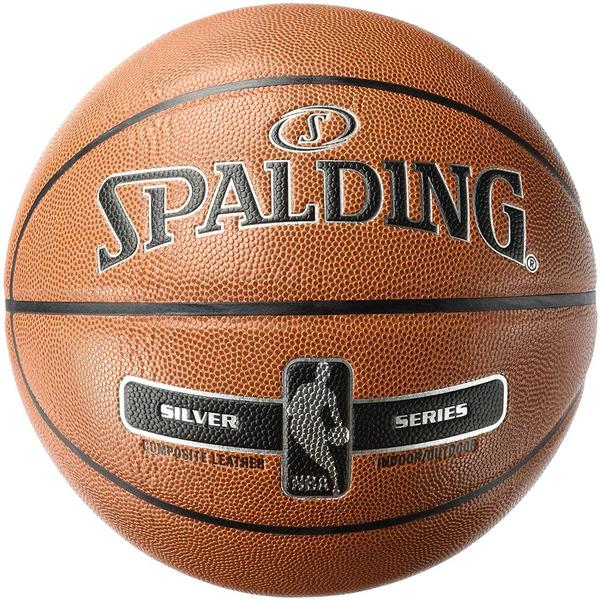 BALON SPALDING NBA SILVER IN/OUT SZ.7 (76-018Z)